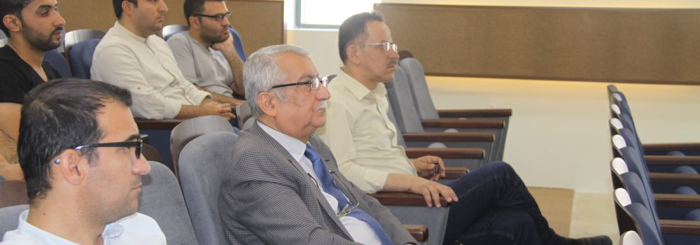 A Seminar on Membrane Filtration